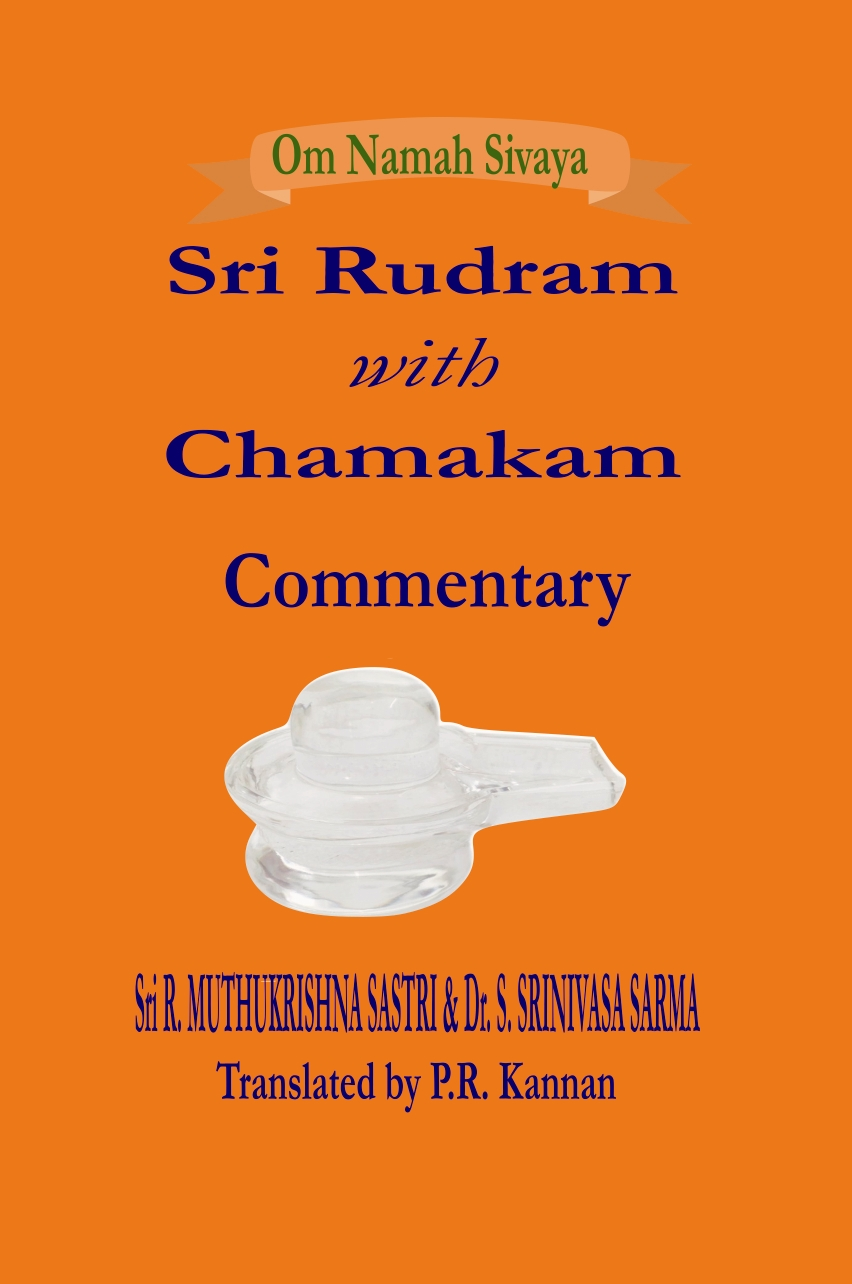 Sri Rudram with Chamakam