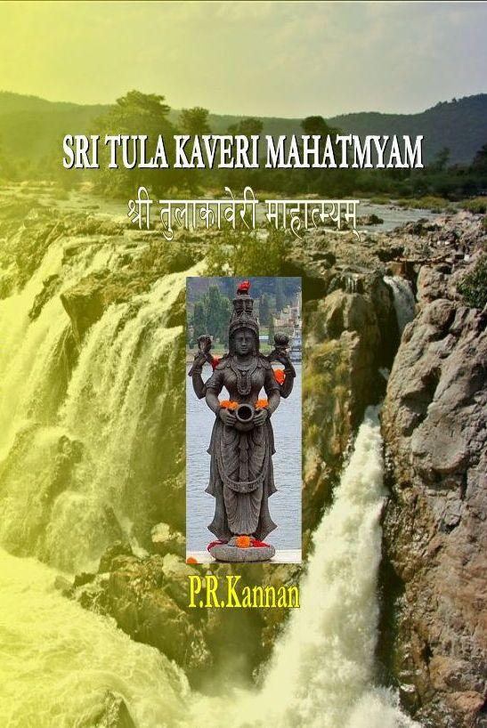 Sri Tula Kaveri Mahatmyam